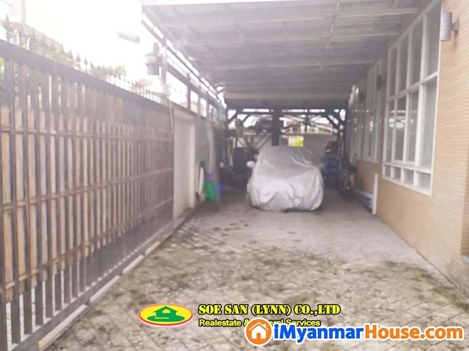 ျပင္ဆင္ၿပီး အသင့္ေနထိုင္ႏိုင္ေသာ လံုးခ်င္းအိမ္အား ေရာင္းမည္။ - ေရာင္းရန္ - ေတာင္ဥကၠလာပ (South Okkalapa) - ရန္ကုန္တိုင္းေဒသႀကီး (Yangon Region) - 7,500 သိန္း (က်ပ္) - S-7090902 | iMyanmarHouse.com