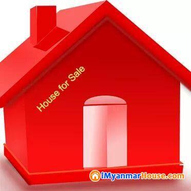 VIP3 သုဝဏ္ဏ ရှိခြံနှင့်အိမ်ရောင်းရန်ရှိပါသည်။