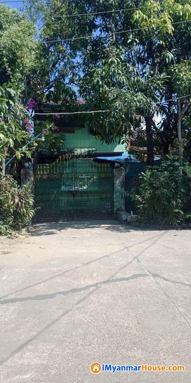 ရန်ကုန်မြို့ မြောက်ဒဂုံမြို့နယ် 2BNတိုက် လုံးချင်း အရောင်း (၃၅)ရပ်ကွက် ပင်လုံလမ်းမဒဲ့ပေါက် အကျယ်အဝန်း ပေ ၂၀ ပေ ၆၀ စျေးနူန်း သိန်း(850)ညှိနိူင်း