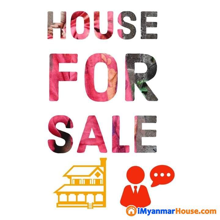 မိုးကောင်းလမ်းမပေါ် ရန်ကင်းရှိလုံးချင်းရောင်းရန်ရှိပါသည်။ - ေရာင္းရန္ - ရန္ကင္း (Yankin) - ရန္ကုန္တိုင္းေဒသႀကီး (Yangon Region) - 18,000 သိန္း (က်ပ္) - S-7305345   iMyanmarHouse.com