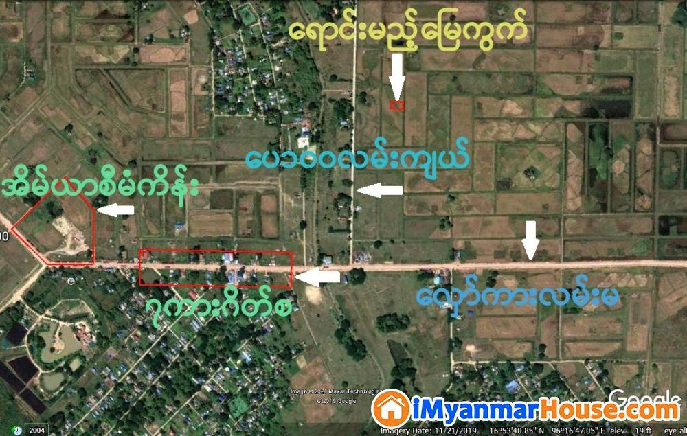 ၁၅၁ ရပ်ကွက် ပေ ၄၀x၆၀ လမ်းမ အနီး YBS 7 ကားဂိတ်အနီး ပိုင်ဆိုင်မှု ခိုင်မာသော ရင်းနှီးမြှုပ်နှံရန် အကောင်း ဆုံးနေရာ သိန်း ၆၀ ထဲနှင့်ရောင်းပေးမည် - ေရာင္းရန္ - ဒဂံုၿမိဳ ႔သစ္ ဆိပ္ကမ္း (Dagon Myothit (Seikkan)) - ရန္ကုန္တိုင္းေဒသႀကီး (Yangon Region) - 60 သိန္း (က်ပ္) - S-7710815 | iMyanmarHouse.com