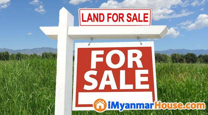(8) မုိင္၊ျပည္လမ္းအနီးတြင္ ေျမကြက္ေရာင္းမည္။ - ေရာင္းရန္ - မရမ္းကုန္း (Mayangone) - ရန္ကုန္တိုင္းေဒသႀကီး (Yangon Region) - 0 သိန္း (က်ပ္) - S-7746005   iMyanmarHouse.com