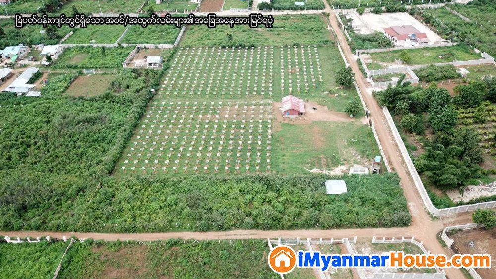 1.78 ဧကကျယ်ဝန်းသောပြင်ဉီးလွင်မြို့နယ်ရှိမြေကွက်ပိုင်ရှင်ကိုယ်တိုင်အမြန်ရောင်းမည် - ရောင်းရန် - ပြင်ဦးလွင် (Pyin Oo Lwin) - မန္တလေးတိုင်းဒေသကြီး (Mandalay Region) - 0 သိန်း (ကျပ်) - S-8033191 | iMyanmarHouse.com