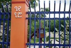 Sqft (5535) ကျယ်ဝန်းသော မန္တလေးမြို့ချမ်းမြသာစည်မြို့နယ်တွင်ဂရမ်မြေ ၂ ကွက်တွဲရောင်းမည်