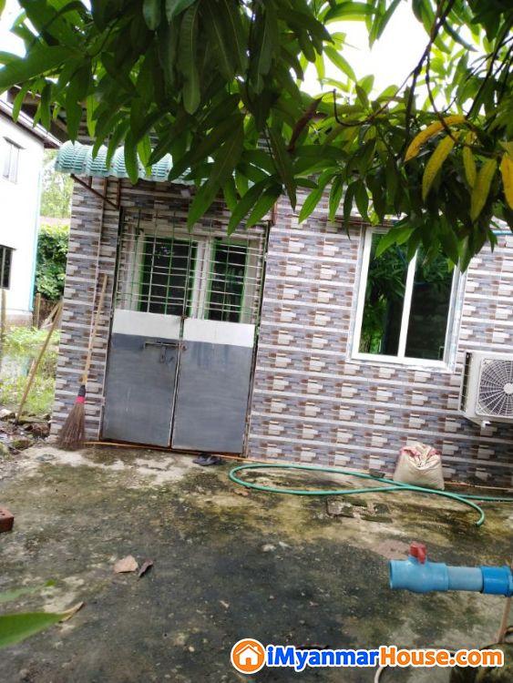 ဒဂုံမြို့သစ်မြောက်ပိုင်း ၃၉ရပ်ကွက်လုံးချင်းအိမ်ရောင်းမည်