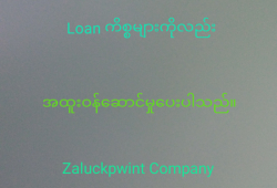 To sell in Insein tsp;
