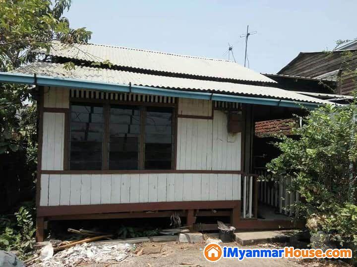 ဗိုက်နာစျေးနဲ့ရောင်းမည် အမြန်လေးဦးရာလူ*** မြောက်ဥက္ကလာပမြို့နယ် ဘုမ္မာ၁၈လမ်း (ည)ရပ်ကွက် ရေမီးအစုံ ဂရန်မူရင်း ၁ထပ်အိမ်လေးပါ (အိမ်ကတော့ပြန်ပြုပြင်နေလို့ရပါတယ်အရမ်းမကောင်းပါ)