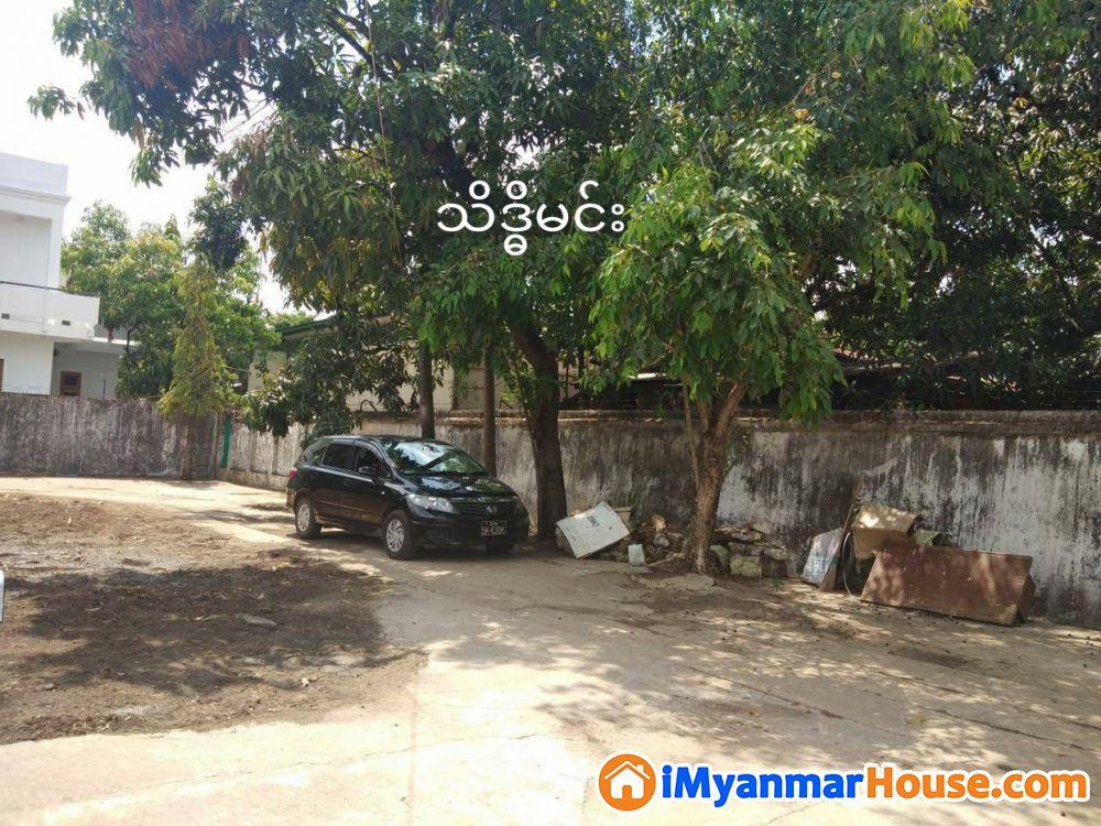 ပတ်ဝန်းကျင်သန့်ပြီး ပိုင်ဆိုင်မှုခိုင်မာ၍ မြေကျယ် ဈေးတန် အရောင်း - ေရာင္းရန္ - မရမ္းကုန္း (Mayangone) - ရန္ကုန္တိုင္းေဒသႀကီး (Yangon Region) - 4,800 သိန္း (က်ပ္) - S-8417849 | iMyanmarHouse.com