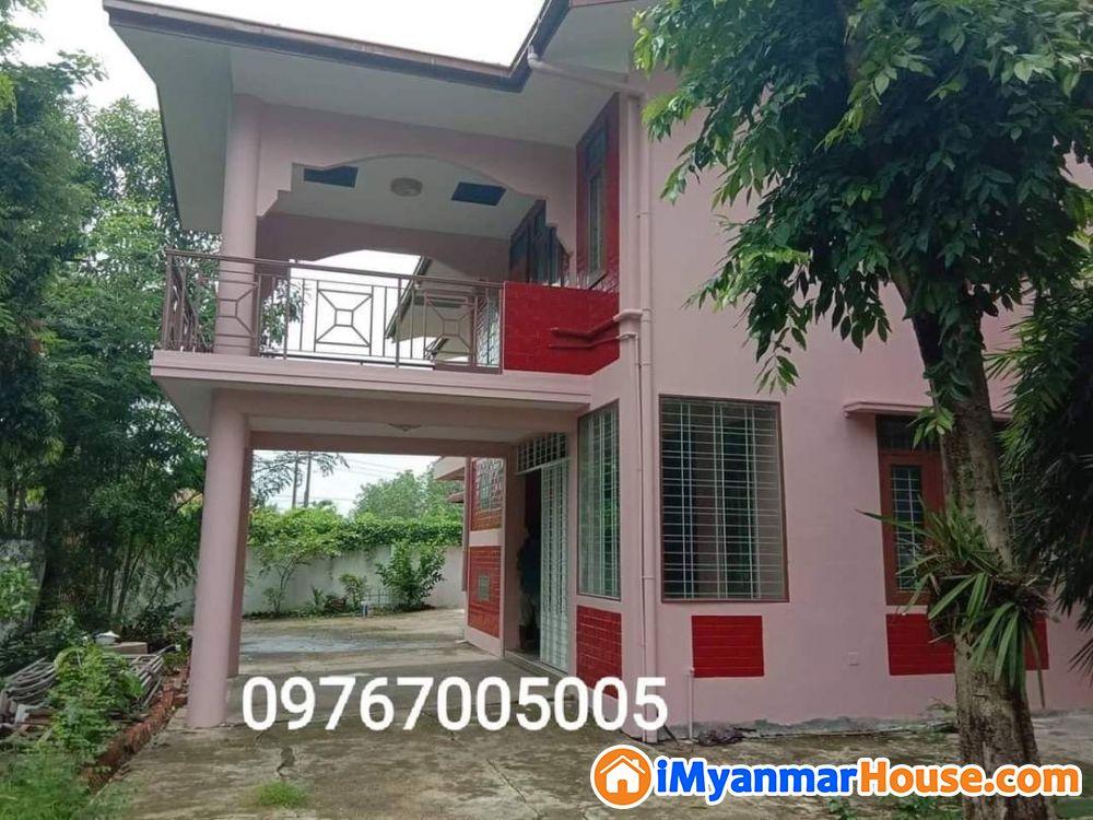 ✨ House For Rent and Sale✨ 🏠 လုံးခ်င္းအိမ္ ငွါးမည္။ / ေရာင္းမည္ 🏠 Code - 107 - ရောင်းရန် - သာကေတ (Thaketa) - ရန်ကုန်တိုင်းဒေသကြီး (Yangon Region) - 4,200 သိန်း (ကျပ်) - S-8456530 | iMyanmarHouse.com