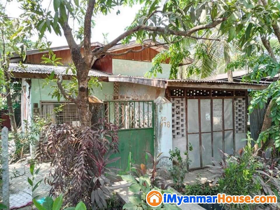 အိမ်အမြန်ရောင်းမည်။ - ေရာင္းရန္ - ဒဂံုၿမိဳ ႔သစ္ ေျမာက္ပိုင္း (Dagon Myothit (North)) - ရန္ကုန္တိုင္းေဒသႀကီး (Yangon Region) - 600 သိန္း (က်ပ္) - S-8635473   iMyanmarHouse.com