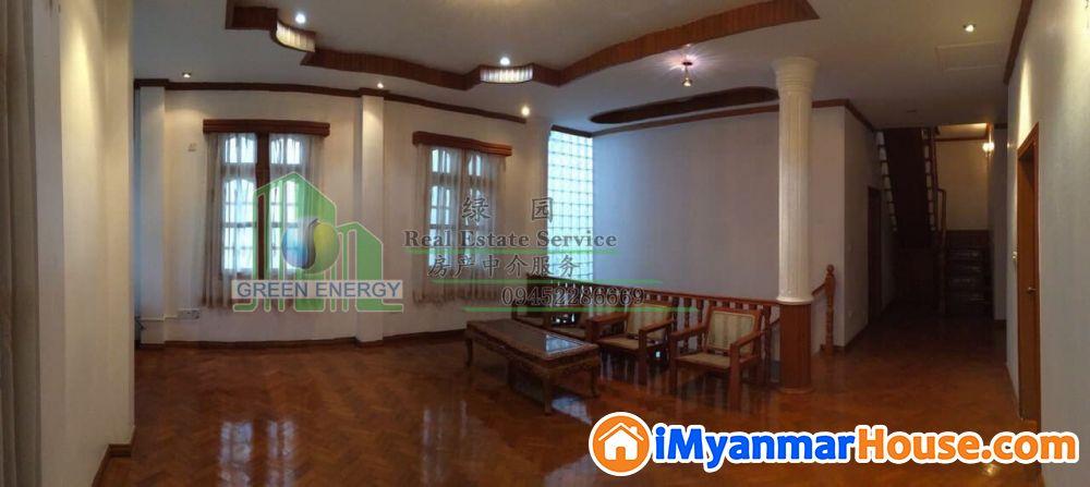 မရမ်းကုန်းမြို့နယ် 7မိုင် ကုန်းမြင့်ရိပ်သာလမ်းတွင်လုံးချင်းအိမ်သန့်ရောင်းရန်ရှိသည်။ - ေရာင္းရန္ - မရမ္းကုန္း (Mayangone) - ရန္ကုန္တိုင္းေဒသႀကီး (Yangon Region) - 10,000 သိန္း (က်ပ္) - S-8666680 | iMyanmarHouse.com