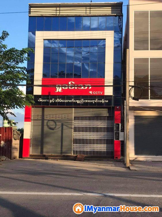 လုံးချင်းတိုက်ရောင်းမည် - ရောင်းရန် - သာကေတ (Thaketa) - ရန်ကုန်တိုင်းဒေသကြီး (Yangon Region) - 3,800 သိန်း (ကျပ်) - S-8772963 | iMyanmarHouse.com