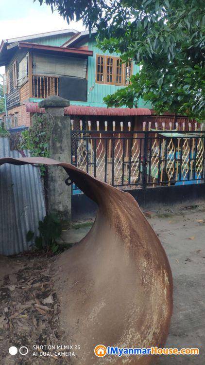 မြောက်ဒဂုံ44ရပ်ကွက်2ထပ်အိမ်နှင့်မြေစျေးတန်အရောင်း - ရောင်းရန် - ဒဂုံမြို့သစ် မြောက်ပိုင်း (Dagon Myothit (North)) - ရန်ကုန်တိုင်းဒေသကြီး (Yangon Region) - 1,000 သိန်း (ကျပ်) - S-8779654 | iMyanmarHouse.com