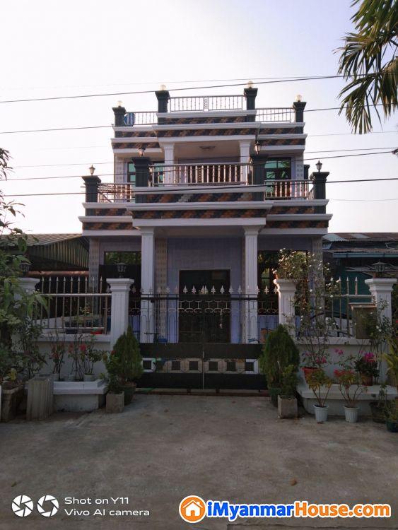 ပေ (၂၀ x ၆၀)ကျယ်ဝန်းသောတောင်ဒဂုံမြို့နယ်ရှိလုံးချင်းအိမ်ပိုင်ရှင်ကိုယ်တိုင်ရောင်းမည် - ရောင်းရန် - ဒဂုံမြို့သစ် တောင်ပိုင်း (Dagon Myothit (South)) - ရန်ကုန်တိုင်းဒေသကြီး (Yangon Region) - 1,650 သိန်း (ကျပ်) - S-9040337   iMyanmarHouse.com