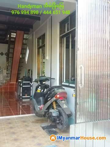 နှစ်ထပ်တိုက်အရောင်း - ရောင်းရန် - မြောက်ဥက္ကလာပ (North Okkalapa) - ရန်ကုန်တိုင်းဒေသကြီး (Yangon Region) - 750 သိန်း (ကျပ်) - S-9069806 | iMyanmarHouse.com