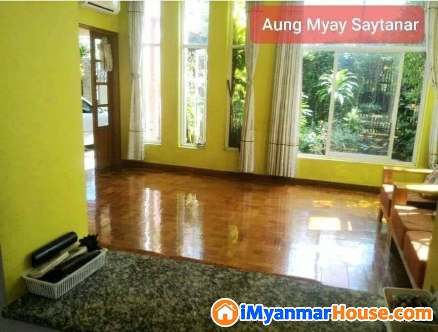 ရန်ကင်း၊ ပါရမီရိပ်သာ - ရောင်းရန် - ရန်ကင်း (Yankin) - ရန်ကုန်တိုင်းဒေသကြီး (Yangon Region) - 5,500 သိန်း (ကျပ်) - S-9070239   iMyanmarHouse.com