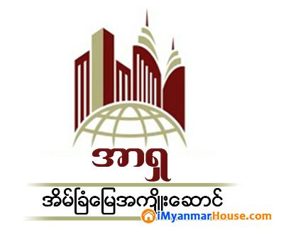လမ်းမတော် ၁၄ လမ်း လုံးချင်းအိမ် ၃ ထပ် ရောင်းမည် - ရောင်းရန် - လမ်းမတော် (Lanmadaw) - ရန်ကုန်တိုင်းဒေသကြီး (Yangon Region) - 12,000 သိန်း (ကျပ်) - S-9071912 | iMyanmarHouse.com