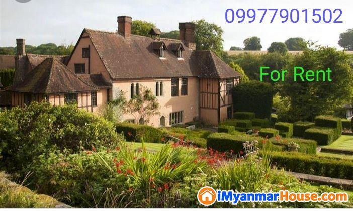 🔑အင်းစိန်၊ မဂ်လာလမ်း 🔑 - ရောင်းရန် - အင်းစိန် (Insein) - ရန်ကုန်တိုင်းဒေသကြီး (Yangon Region) - 1,290 သိန်း (ကျပ်) - S-9083995 | iMyanmarHouse.com
