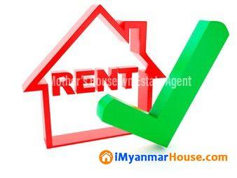 👉 ဝင်ဆာလမ်းမပေါ်၊ လုံးချင်း ၂ထပ်လုံးချင်းတိုက် ငှါးရန်ရှိသည် 👈 - ရောင်းရန် - စမ်းချောင်း (Sanchaung) - ရန်ကုန်တိုင်းဒေသကြီး (Yangon Region) - 160 သိန်း (ကျပ်) - S-9086248 | iMyanmarHouse.com