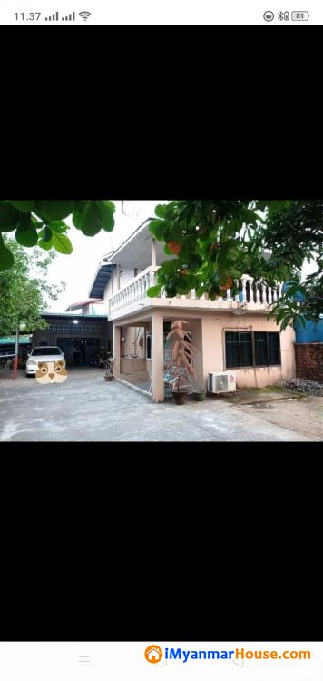 အရောင်း - ရောင်းရန် - တောင်ဥက္ကလာပ (South Okkalapa) - ရန်ကုန်တိုင်းဒေသကြီး (Yangon Region) - 1,400 သိန်း (ကျပ်) - S-9091437 | iMyanmarHouse.com