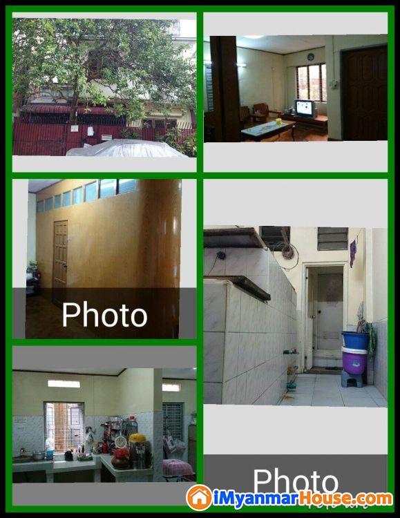 နေရာကောင်းကမာရွတ်လုံးချင်းအိမ်ငှားမည်ရောင်းမည် - For Sale - ကမာရွတ် (Kamaryut) - ရန်ကုန်တိုင်းဒေသကြီး (Yangon Region) - 5,700 Lakh (Kyats) - S-9107330 | iMyanmarHouse.com