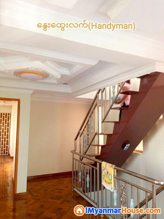 ဘိုးဘွားပိုင် 3 RC အရောင်း - ရောင်းရန် - ရန်ကင်း (Yankin) - ရန်ကုန်တိုင်းဒေသကြီး (Yangon Region) - 1,330 သိန်း (ကျပ်) - S-9144927   iMyanmarHouse.com