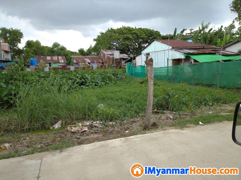 ဒဂုံမြို့သစ်အရှေ့ပိုင်း ၆ရပ်ကွက် မြေသီးသန့်ရောင်းမည်။ - ရောင်းရန် - ဒဂုံမြို့သစ် အရှေ့ပိုင်း (Dagon Myothit (East)) - ရန်ကုန်တိုင်းဒေသကြီး (Yangon Region) - 650 သိန်း (ကျပ်) - S-9151136 | iMyanmarHouse.com
