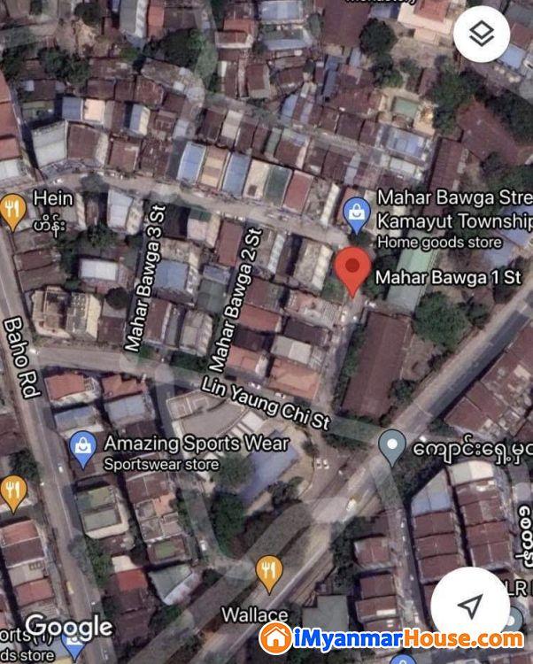 ဂရန်အမည်ပေါက်မြေကွက် ပိုင်ရှင်ကိုယ်တိုင်ရောင်းမည်။ - ရောင်းရန် - ကမာရွတ် (Kamaryut) - ရန်ကုန်တိုင်းဒေသကြီး (Yangon Region) - 3,500 သိန်း (ကျပ်) - S-9247997 | iMyanmarHouse.com