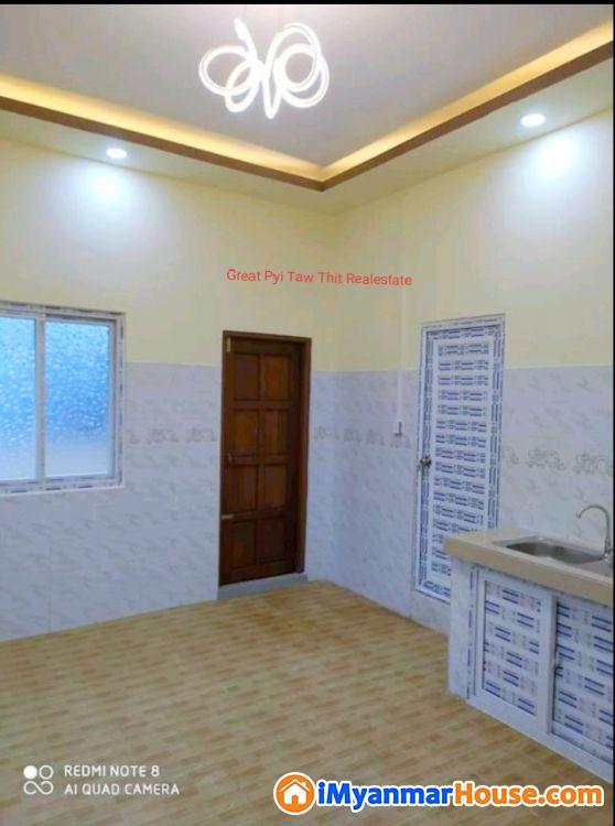 လုံးချင်းအရောင်း - ရောင်းရန် - သာကေတ (Thaketa) - ရန်ကုန်တိုင်းဒေသကြီး (Yangon Region) - 1,650 သိန်း (ကျပ်) - S-9248424   iMyanmarHouse.com
