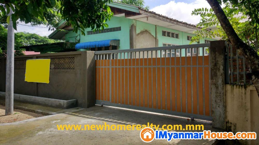 ပြည်ထောင်စုလမ်းမကျောကပ် မြောက်ဒဂုံ ၄၆ ရပ်ကွက် ၁ထပ်BN ရောင်းမည် - ရောင်းရန် - ဒဂုံမြို့သစ် မြောက်ပိုင်း (Dagon Myothit (North)) - ရန်ကုန်တိုင်းဒေသကြီး (Yangon Region) - 1,400 သိန်း (ကျပ်) - S-9248726 | iMyanmarHouse.com