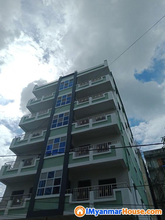 🙏🙏🙏...ေတာင္ဥကၠလာ ၁၃ရပ္ကြက္ ေမတၱာလမ္းမအနီး တိုက္သစ္ အလႊာနိမ့္ ေရာင္းပါမည္...🙏🙏🙏 - ရောင်းရန် - တောင်ဥက္ကလာပ (South Okkalapa) - ရန်ကုန်တိုင်းဒေသကြီး (Yangon Region) - 580 သိန်း (ကျပ်) - S-9316213 | iMyanmarHouse.com