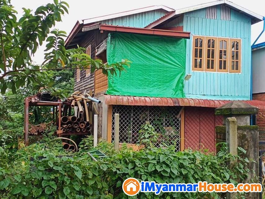**မြောက်ဒဂုံ 44 ရပိကွက်ဘုရင့်နောင်လမ်းမကြီးကျော်ကပ်လမ်းကျယ်စျေးတန်အရောင်းလေး - ရောင်းရန် - ဒဂုံမြို့သစ် မြောက်ပိုင်း (Dagon Myothit (North)) - ရန်ကုန်တိုင်းဒေသကြီး (Yangon Region) - 850 သိန်း (ကျပ်) - S-9393459 | iMyanmarHouse.com