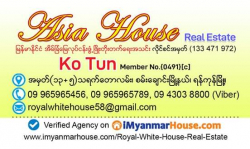 Asia House Real Estate