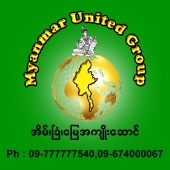Myanmar United Asia Realestate